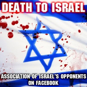 anti Israel FB assoc