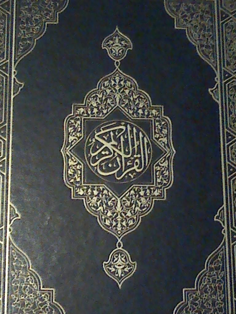 The Muslims manual of war.