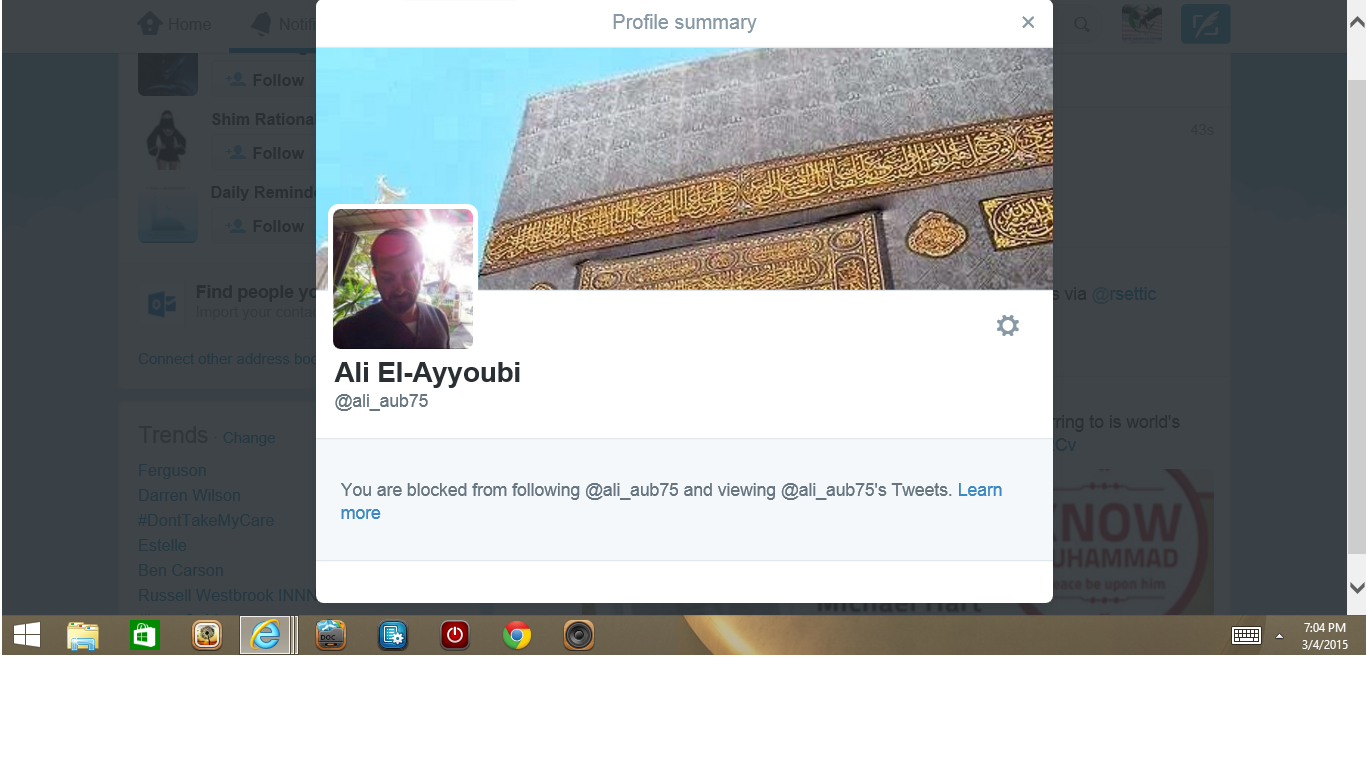 Blocked by 2 Ali