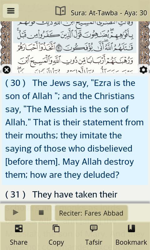 Koran 930