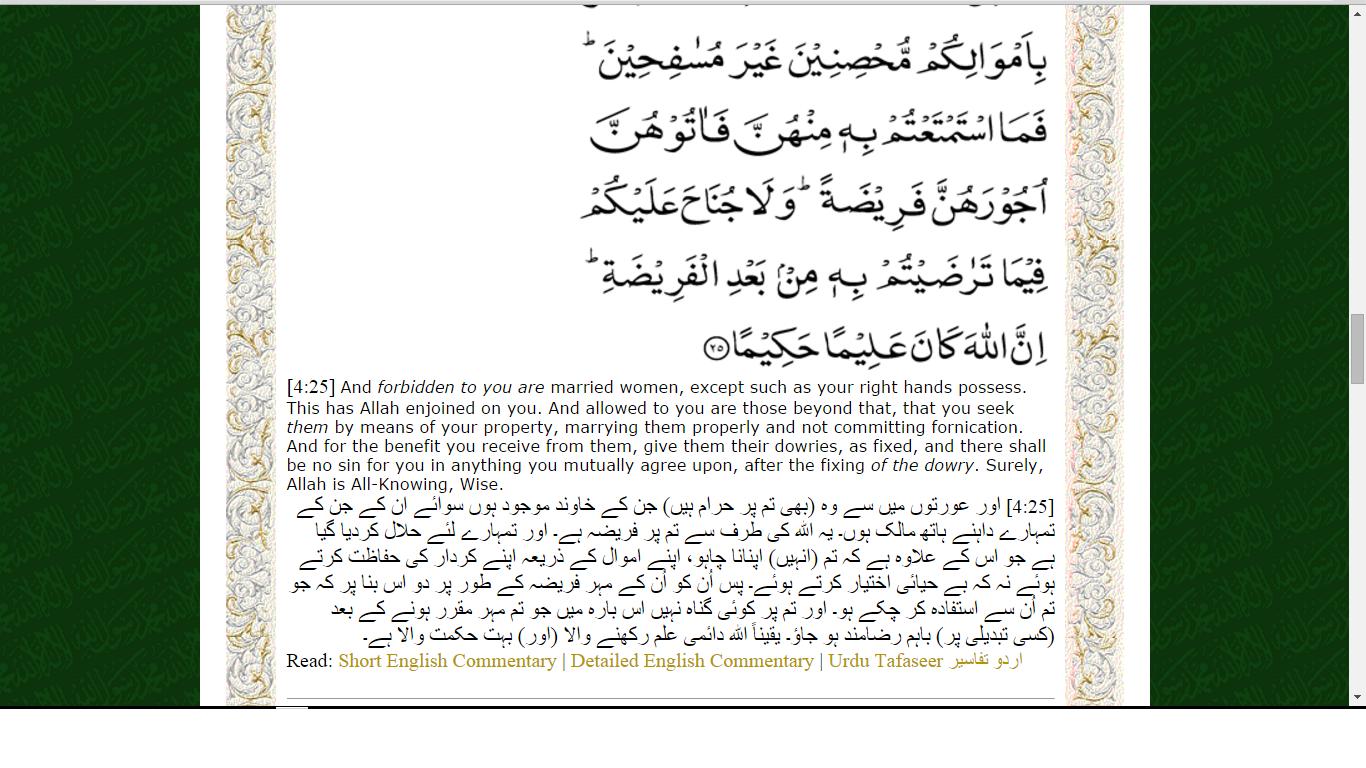 Ahmadi 4 25
