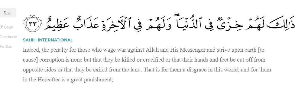 Koran 5 33 snipping tool