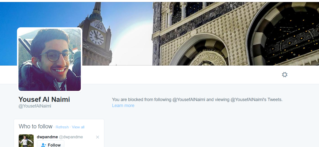 Blocked by 6 Yousef Al Naimi college paper