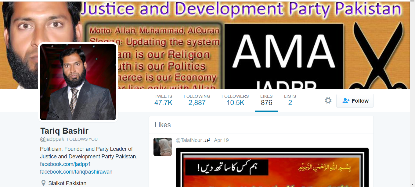 Followd by Pak Justice