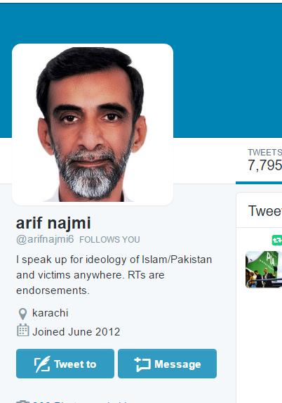 Mindset of a Muslim 2 Arif Pakistan bio